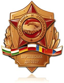 File:Logo The Warsaw Pact.jpg