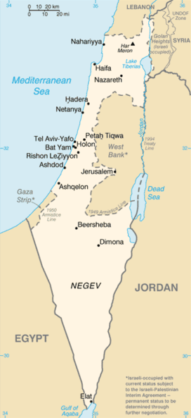 File:Israel-CIA WFB Map 2004.png