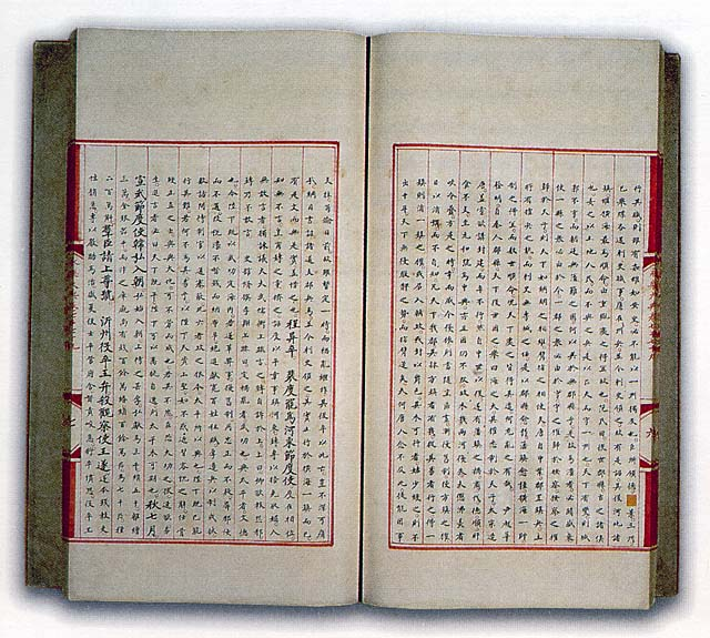 File:Yongle Dadian Encyclopedia 1403.jpg