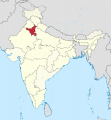 Haryana in India 28disputed hatched29 svg.png