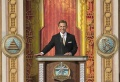 04 Church of Scientology Inglewood David-Miscavige 0.jpg