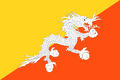 Flag of Bhutan svg.png