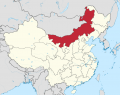 Inner Mongolia in China svg.png
