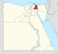 Ismailia in Egypt svg.png