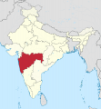 Maharashtra in India 28disputed hatched29 svg.png